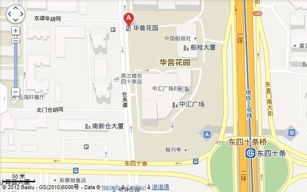 票务中国地址